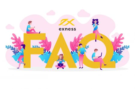 Preguntas frecuentes (FAQ) de Exness Personal Area Part 2